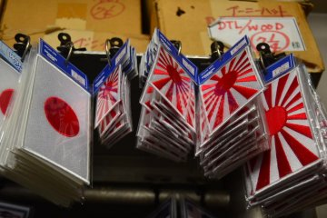 Emblems of Japanese flags.