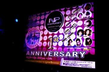 Anniversary of New Planet