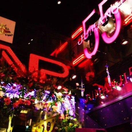 Clubbing at Jumanji 55 & New Planet