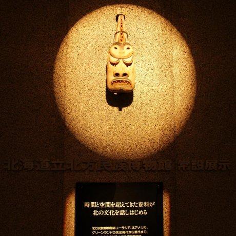 Experience the Hokkaido Museum of Northern Peoples