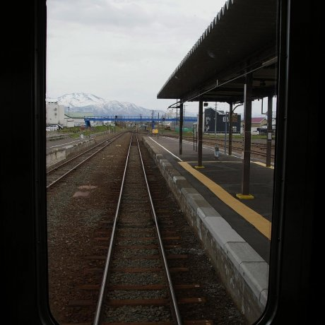Từ Shiretoko đến Abashiri