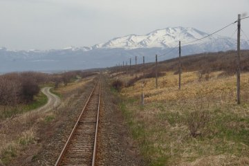 Last view of Shiretoko National Park