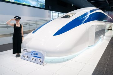 Yamanashi Prefectural Maglev Exhibition Center
