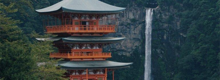 Wakayama: Japan's Spiritual Heartland