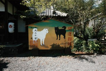 The two dogs which led Kobo Daishi
