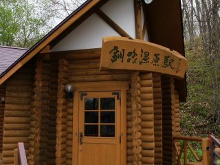 Lối vào Kushiro Shitsugen của JR Hokkaido