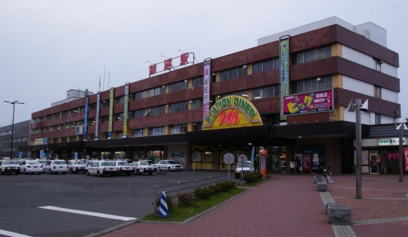 JR北海道釧路站
