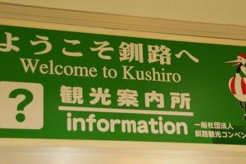 我在這裡找到釧路濕原國立公園的資訊