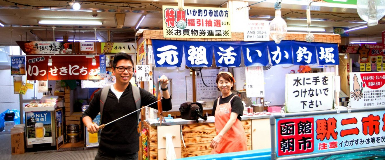 Jo\'s catch of the day at Hakodate Fish Market