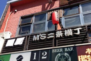 Seen from the street, the bar is in a small building with a surprisingly high number of bars and restaurants.