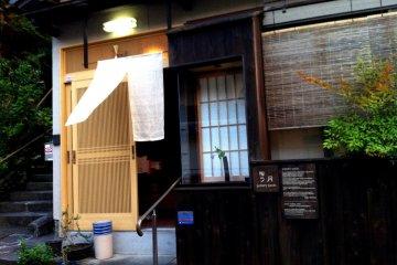 Kelas Memasak Kyoto Uzuki