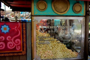 This popcorn is curry flavored!