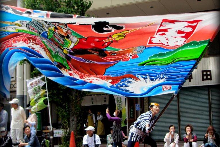 Фестиваль Сёнан Йосакой