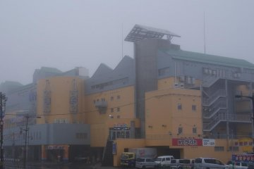 Kushiro fog surrounds the market