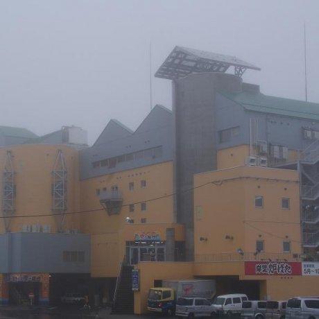 釧路漁人碼頭MOO