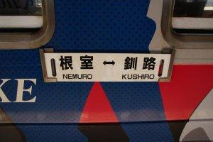 Pemberhentian berikutnya: Nemuro