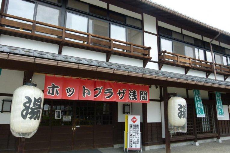 Hot Plaza, Asama Onsen, Matsumoto