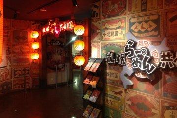 """""""拉面共和国""""在札幌车站大楼的10楼,这里面的拉面屋有数十家"""