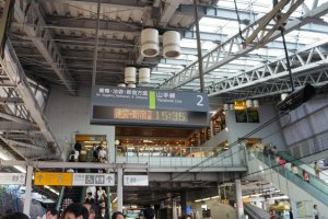 The high ceiling is a welcome relief in densely populated Tokyo
