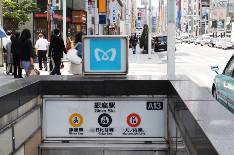 One of the entrances to Ginza Station