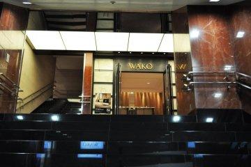 Wako Department Store entrance