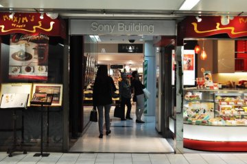 The entrance to the Sony Building