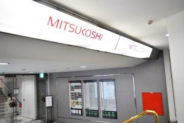 The entrance to Mitsukoshi Department Store