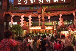 Tokasan Enryu-ji Temple