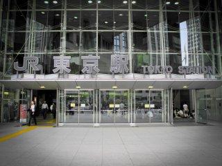 東京駅裏口