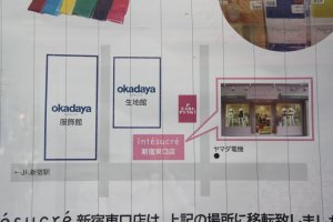 Map of stores operated by Okadaya, including a lingerie shop.
