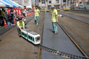 """Mini """"Greenmover"""" Tram"""