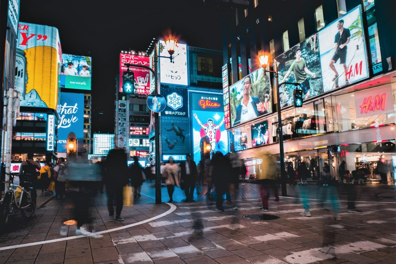 Nightlife in Osaka - Ramon Kagie (with permission - Unsplash)