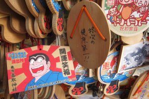 Ryo-san, immortalized in the wooden tablets of Katori Shrine