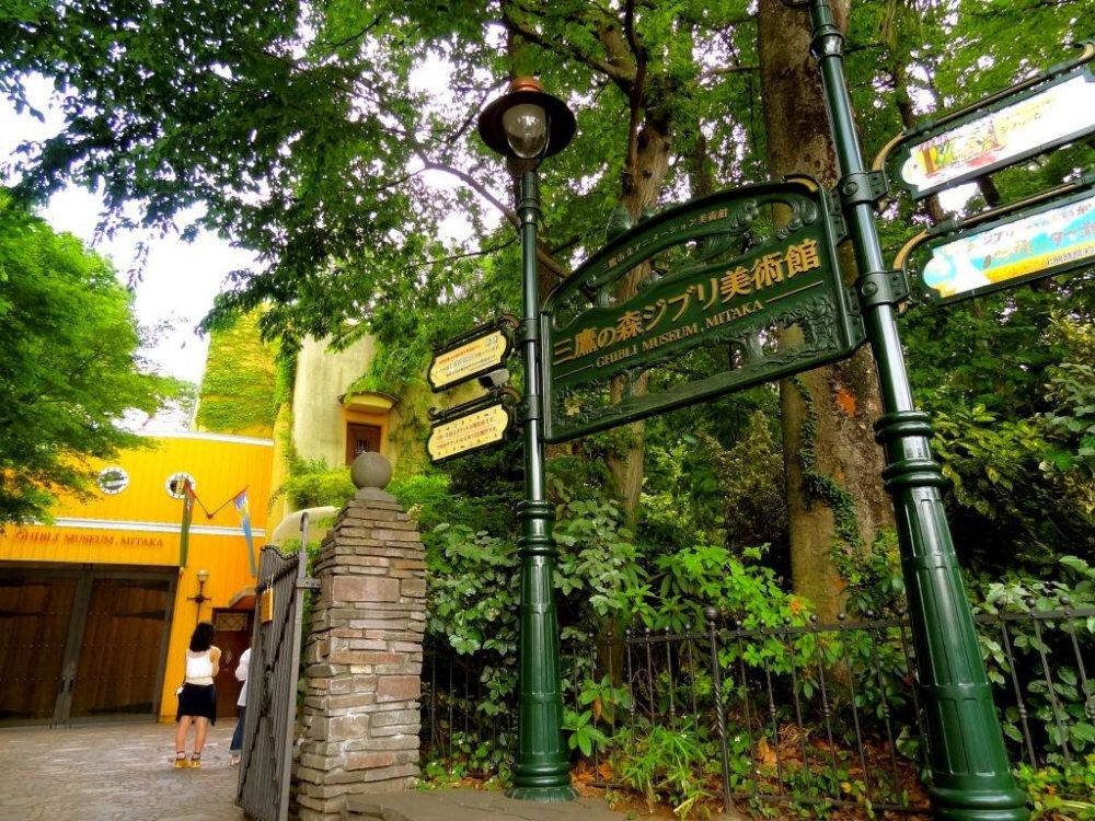 Главный вход в музей Гибли, если идти со стороны парка Инокасира