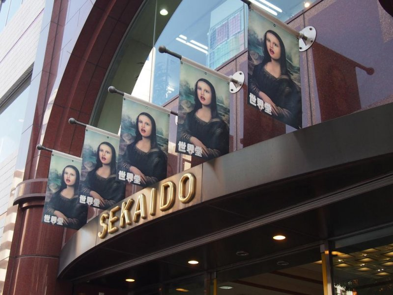 Sekaido's mascot of sorts, the Mona Lisa with a different face, is a sure sign telling you that you've reached Sekaido.