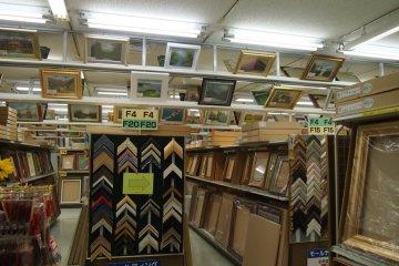 What looks like hundreds of frame samples on the 5th floor.