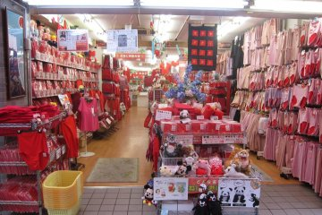 The sea of red catches your attention in Sugamo Tokyo