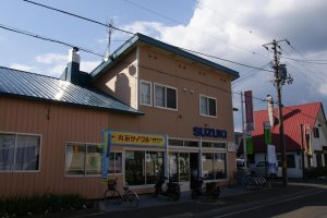 Rent scooters and bikes in Naka-Furano