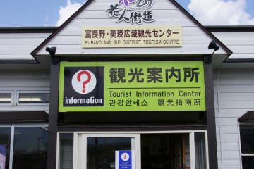Find maps and get advice at the station