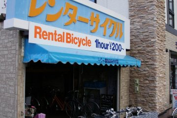 Rent a bike from a kiosk next to Furano Station