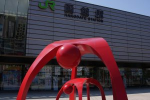 Art at the station entrance
