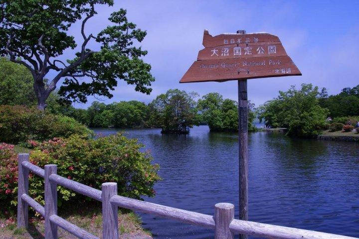 Onuma Lake Quasi-National Park