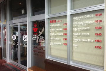 <p>The ramen shop has dishes intended exclusively for men or women</p>