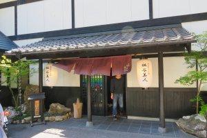 Entrance to Iya Bijin Restaurant