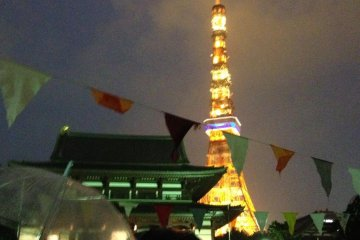 Before Tokyo Tower turned the light off