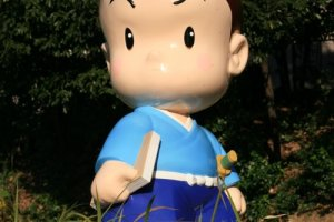 Heishu character figure, often seen around the small town.