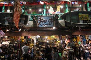 Cayhane the Rainbow Shop