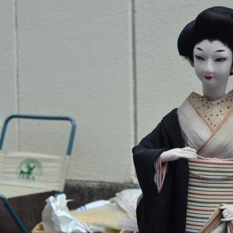 Chợ đồ cổ Tohoku
