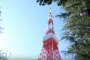 Bẫy du lịch Tokyo
