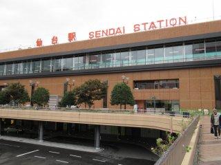 Станция Сендай